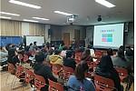 2018년 3차 희망,내일키움통장 자립역량 강화교육 실시사진