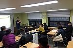 청소 직무교육 실시사진