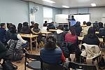통합지원사업단, 환경관리사업단 직무교육 실시사진